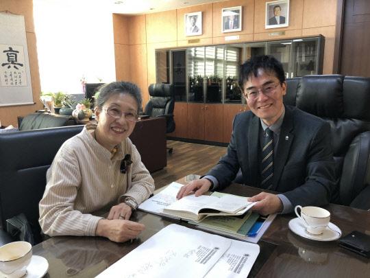 인하대학교 조명우 총장, 한국문화및사회문제심리학회 2018연차학술대회 지원